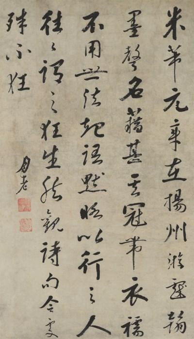 GU YANWU (1613-1682)