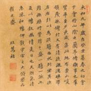 VARIOUS  ARTISTS (17TH CENTURY