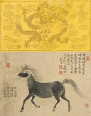 EMPEROR QIANLONG (1711-1799, R