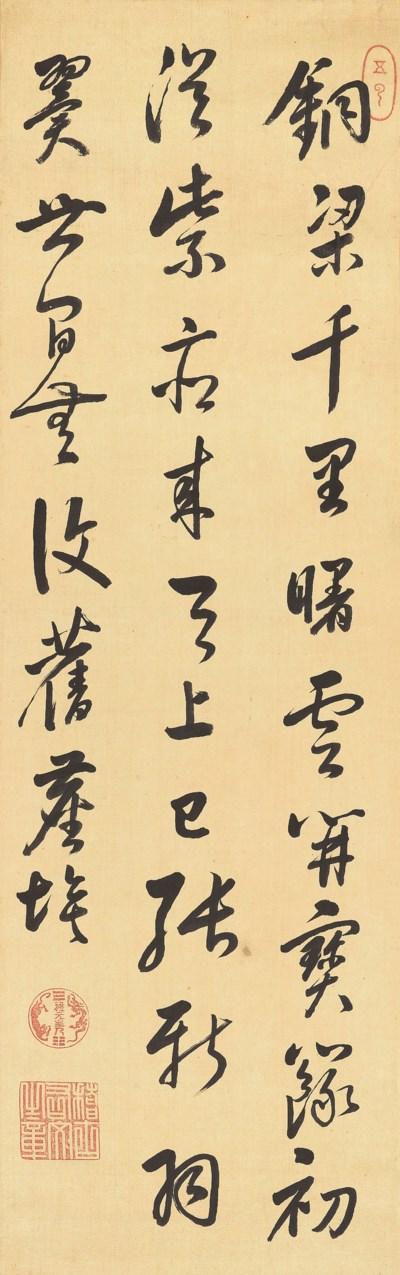 EMPEROR KANGXI (1654-1722, REI