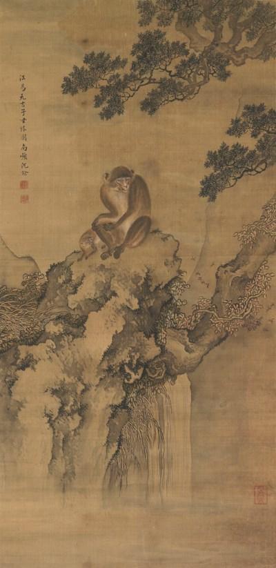SHEN QUAN (1682-1760)