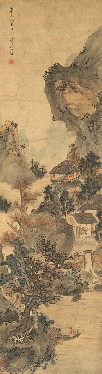 WU HONG (17TH CENTURY)