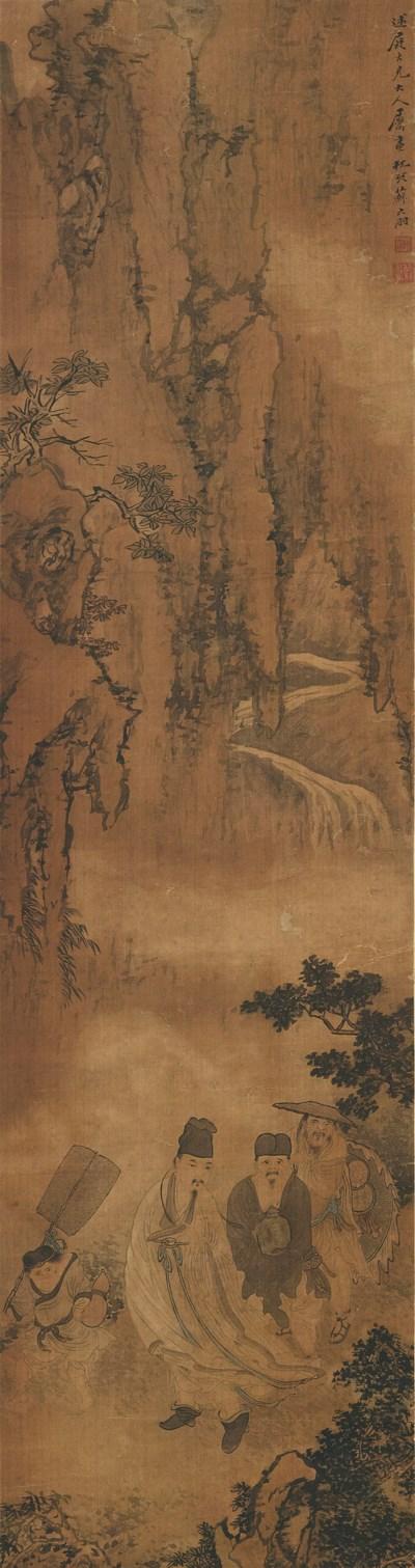 SU LUPENG (CIRCA 1796-1862)