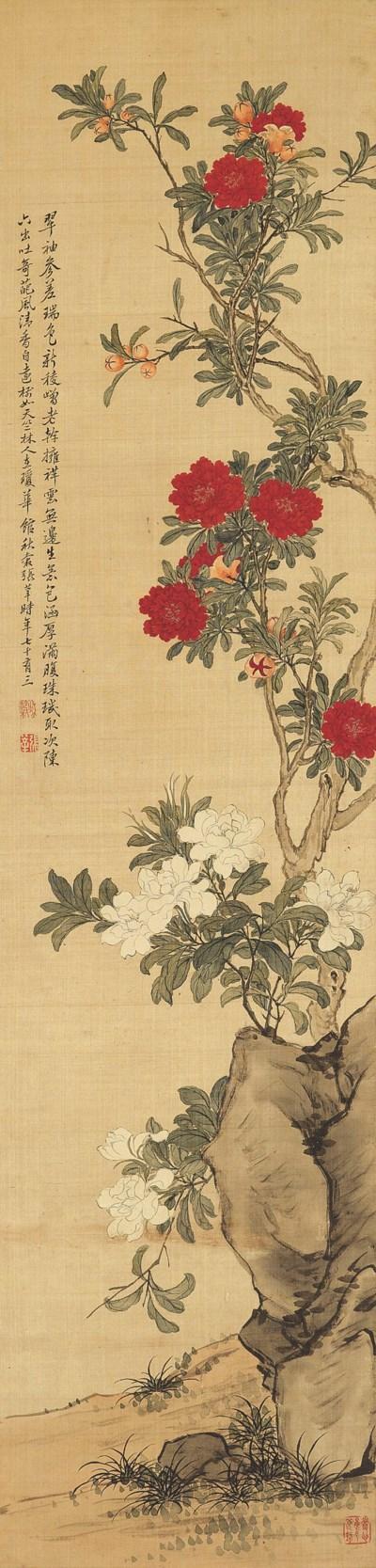 ZHANG SHEN (18TH-19TH CENTURY)
