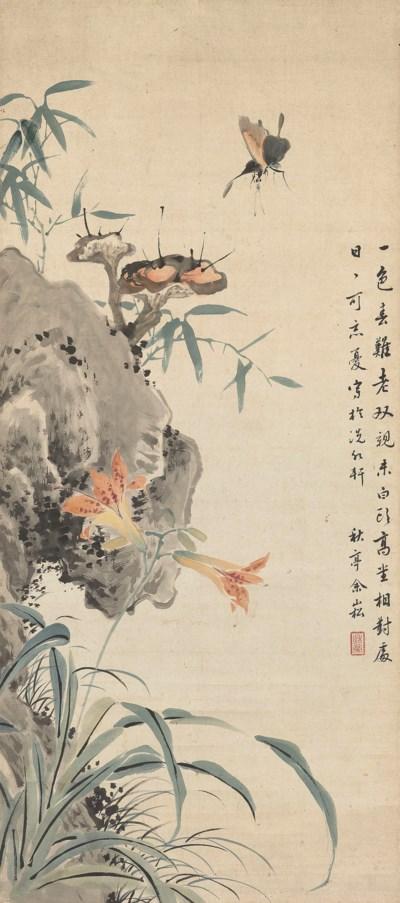 YU SONG (18-19th CENTURY)