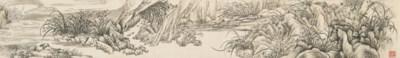 WU SHUJUAN (1853-1931)