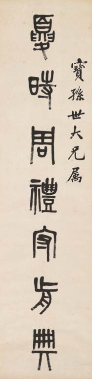 WU DACHENG (1835-1902)