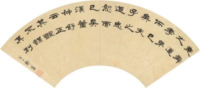 ZHENG FU (1622-1693)