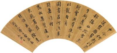 YONG XING (PRINCE CHENG, 1752-