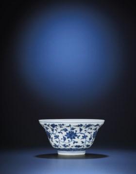 A RARE INSCRIBED BLUE AND WHITE BOWL