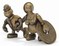 Couple with Token