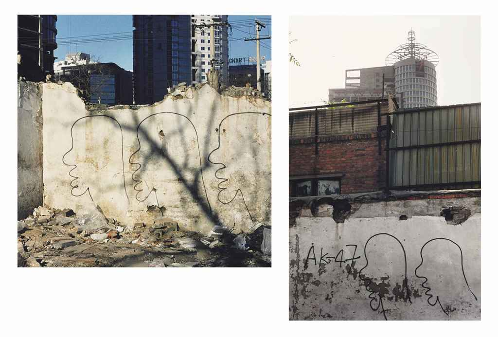 Dialogue and Demolition Series