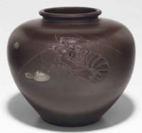 An inlaid-bronze vase