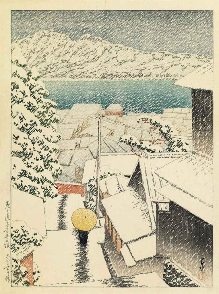 Inoue Yasuji (1864-1889)