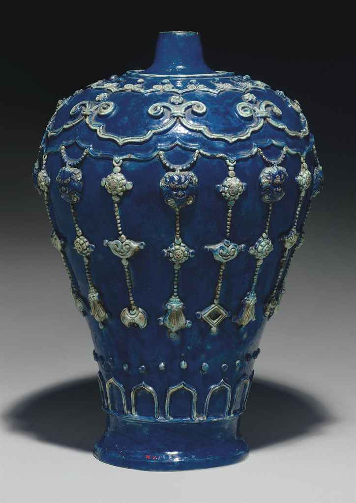 A Large And Unusual Fahua Vase Meiping Ming Dynasty