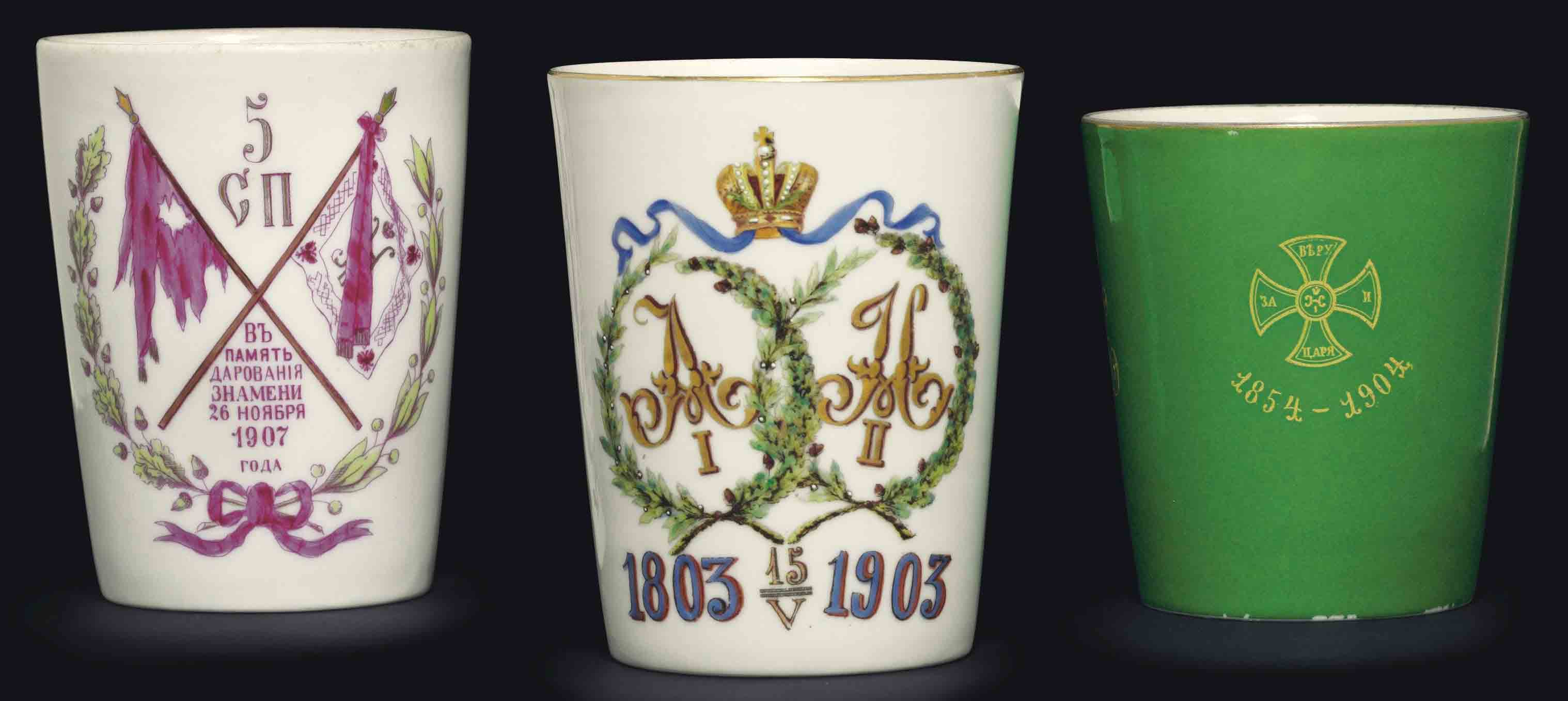 Three Porcelain Commemorative Beakers