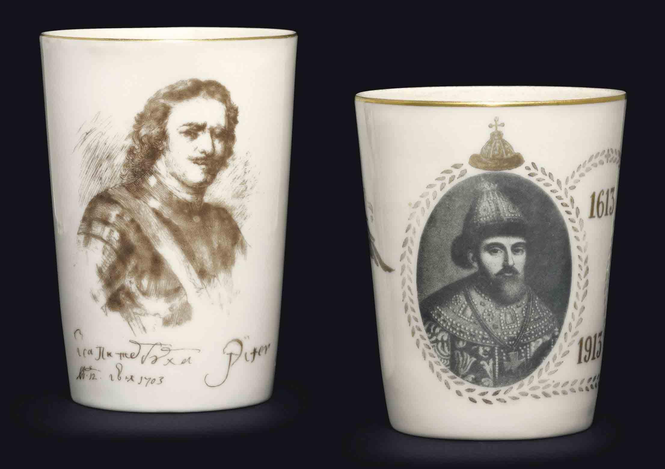 Two Porcelain Commemorative Beakers