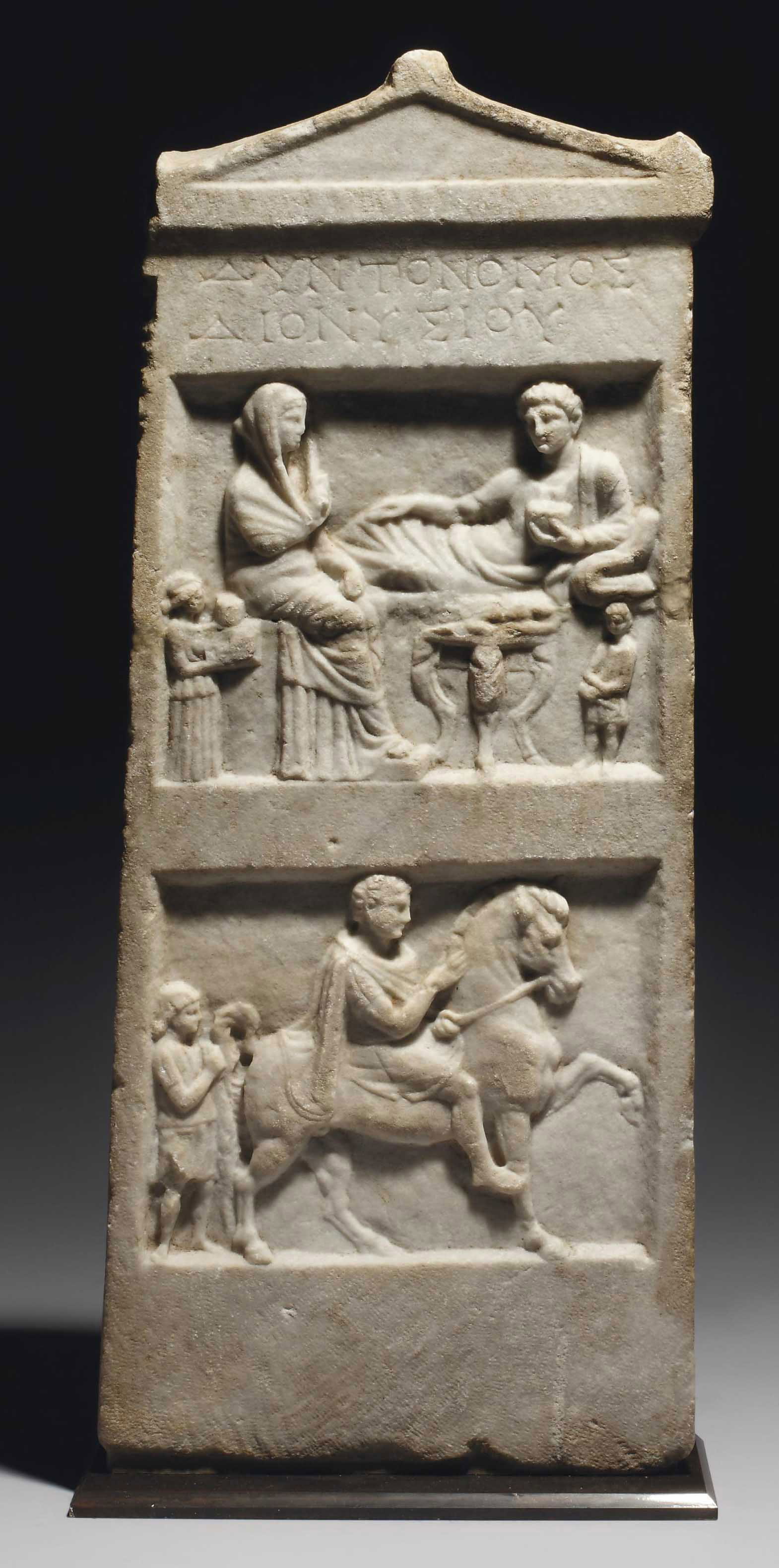 An East Greek Marble Funerary Stele For Dyntonomos