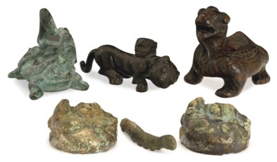 FOUR CHINESE BRONZE WEIGHTS,