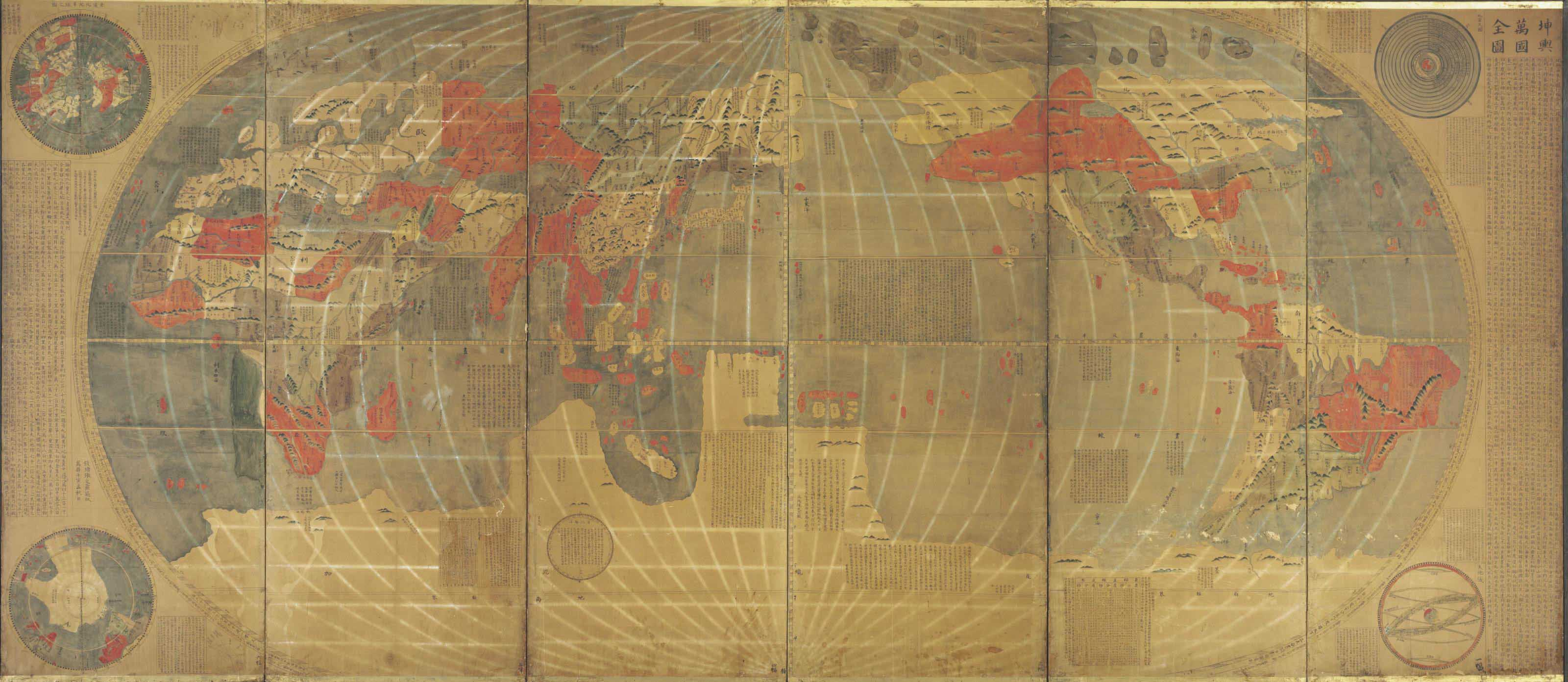 """[RICCI, Mateo (1552-1610). """"Kunyu Wanguo Quantu,"""" [Map of the Ten Thousand Countries of the Earth]. World map, in Chinese, with Japanese Katakana characters. Japan, late 17th/early 18th century.]"""