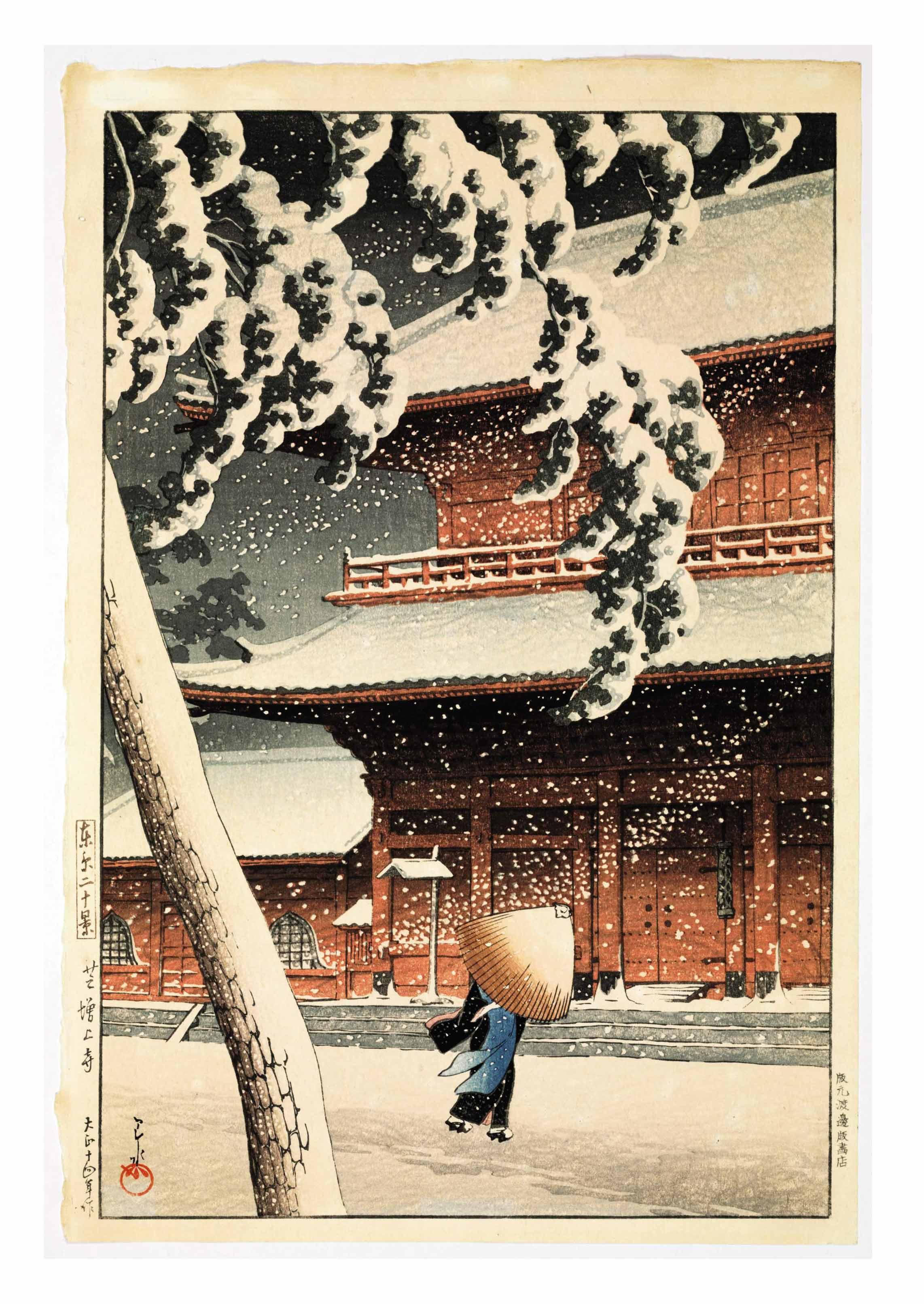 Shiba Zojoji (Zojoji Temple, Shiba), from the series Tokyo nijukkei (Twenty views of Tokyo), 1925