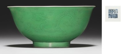 A GREEN-GLAZED INCISED 'DRAGON
