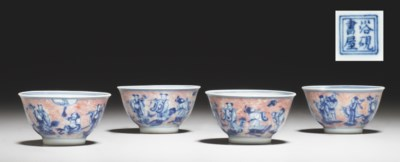 A SET OF FOUR BLUE AND WHITE A