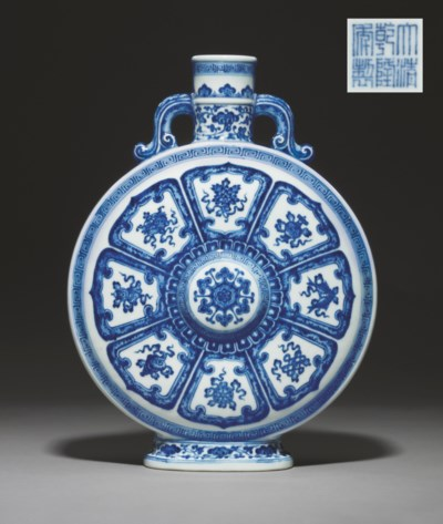 A RARE BLUE AND WHITE MING-STY