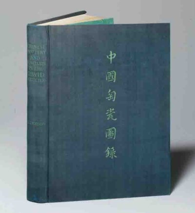 HOBSON, R. Catalogue of Chines