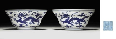 A PAIR OF BLUE AND WHITE 'OGEE