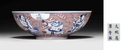 A LARGE PUCE-ENAMELED BLUE AND