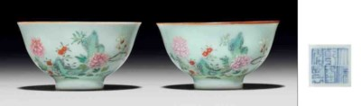 A PAIR OF FAMILLE ROSE CELADON
