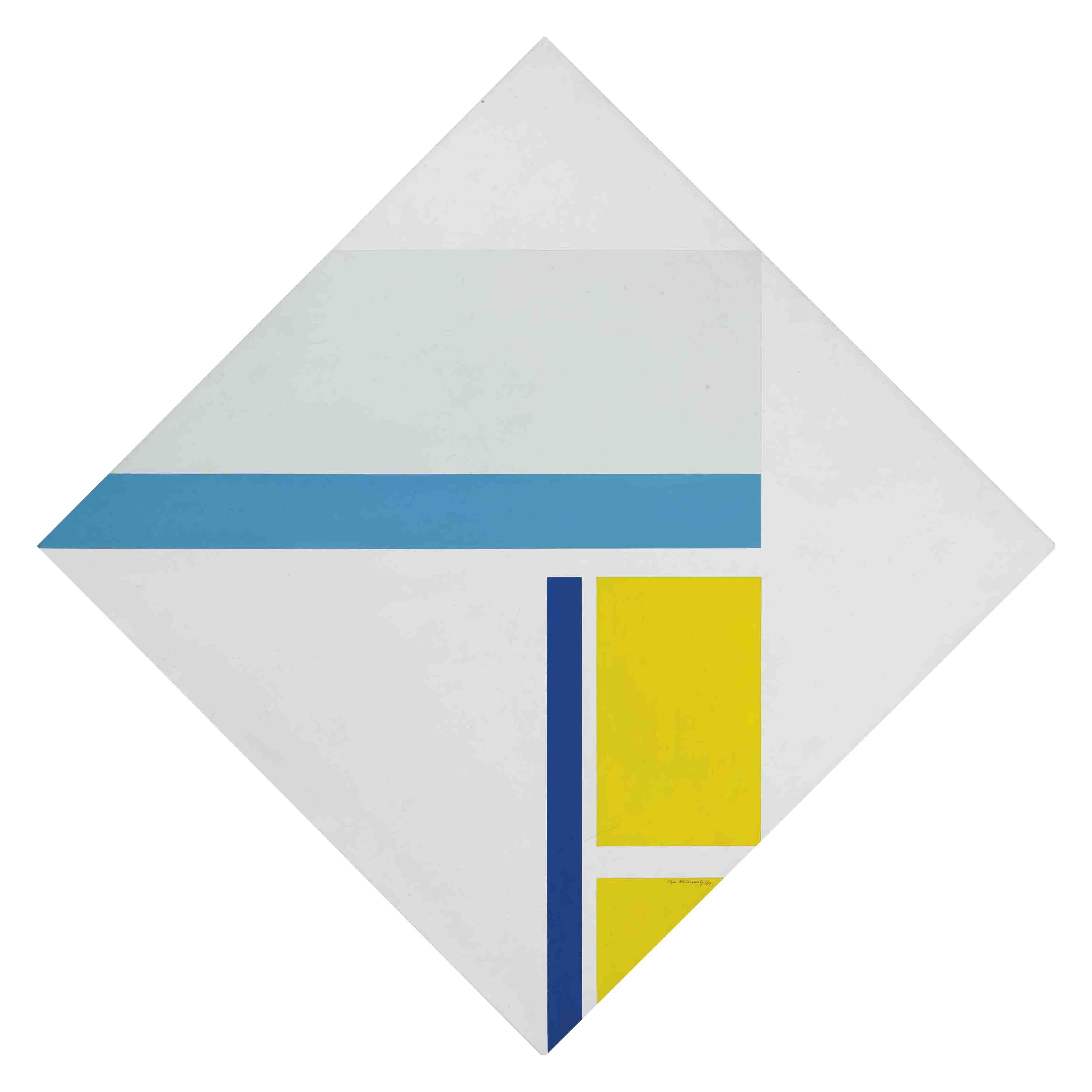 Torreon Diamond II