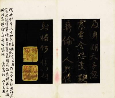 YAN ZHENQING (708-784)