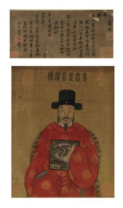 SHI KEFA (ATTRIBUTED TO, 1601-