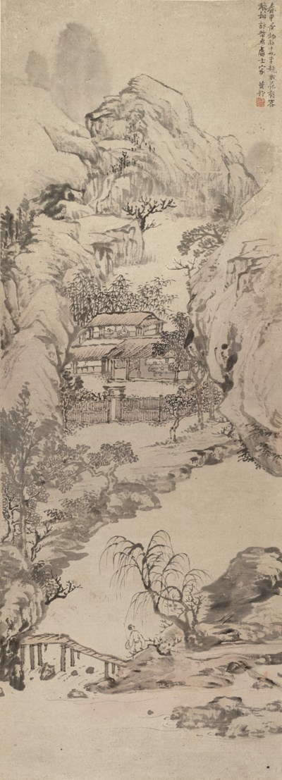 HUANG CAN (17TH CENTURY)