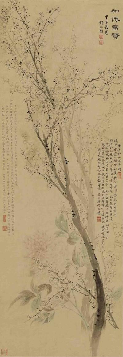 JIN LIYING (1772-1807)