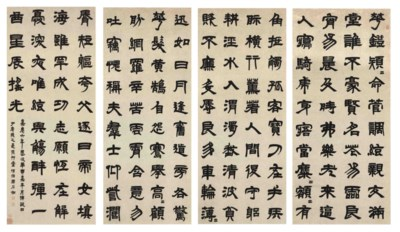 DENG SHIRU (1743-1805)
