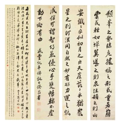 BAO SHICHEN (1775-1855)