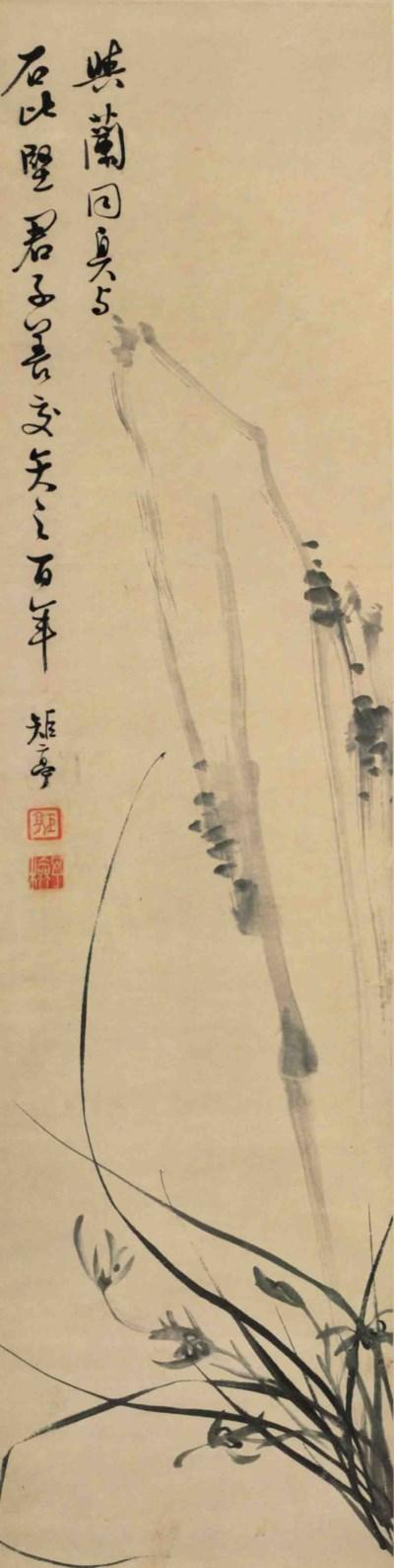 JIANG YUJIAN (FIRST HALF 19TH