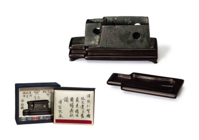 AN INSCRIBED CROSSBOW FITTING,