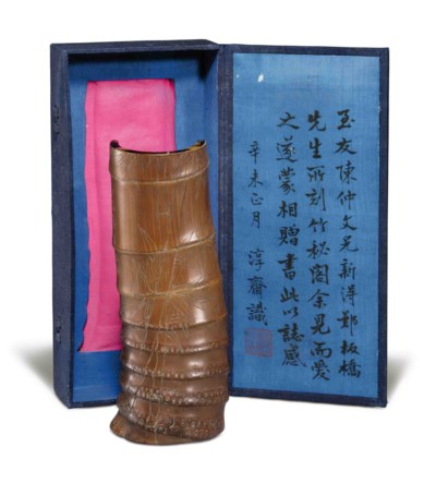 AN UNUSUAL BAMBOO, LACQUER AND