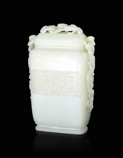 A VERY RARE LARGE WHITE JADE A