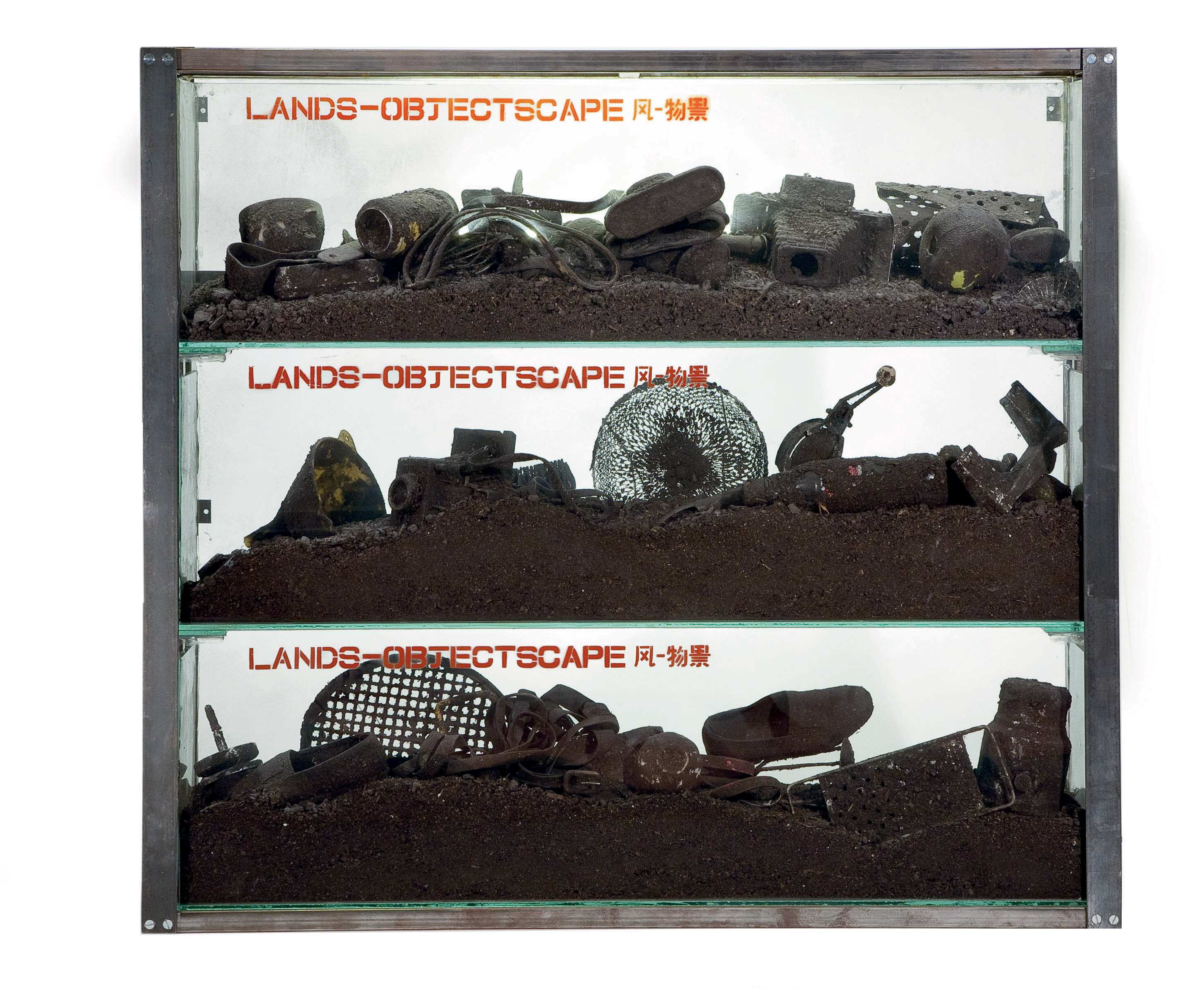 Lands-objects-cape
