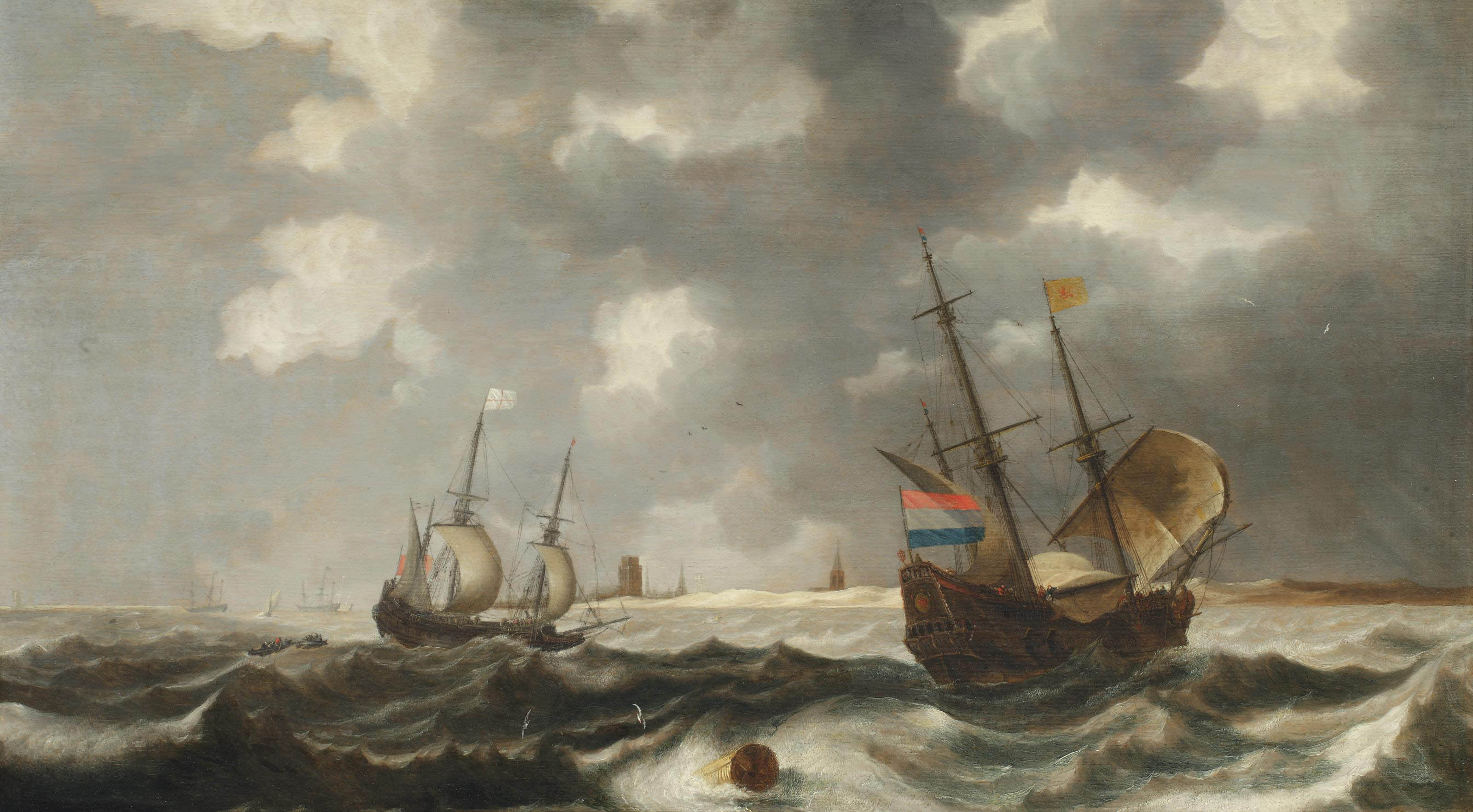Shipping along the Dutch coast