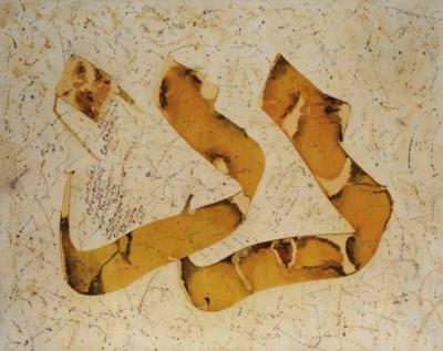 Ali Omar Ermes (b. 1945)