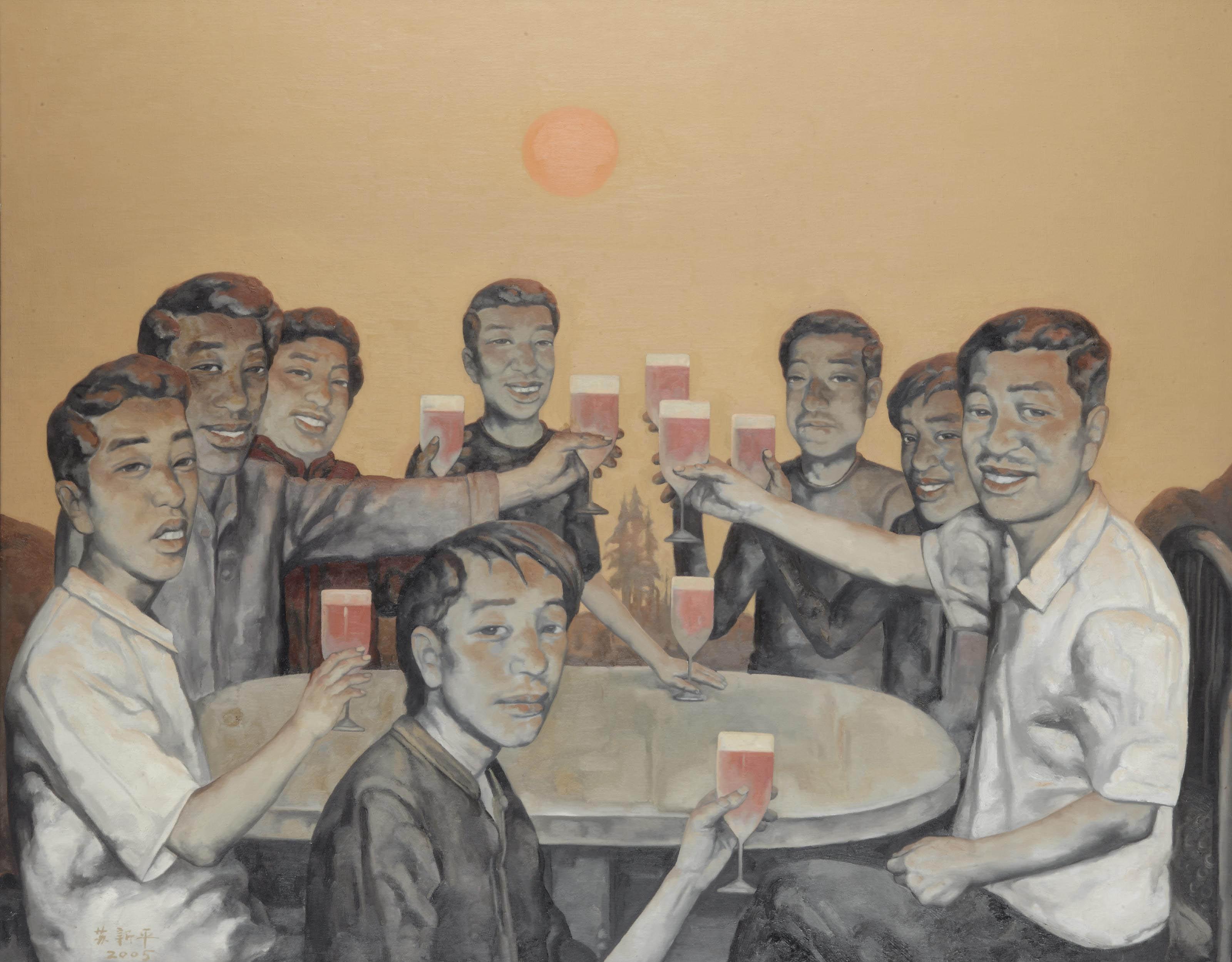 XINPING SU (B. 1960)