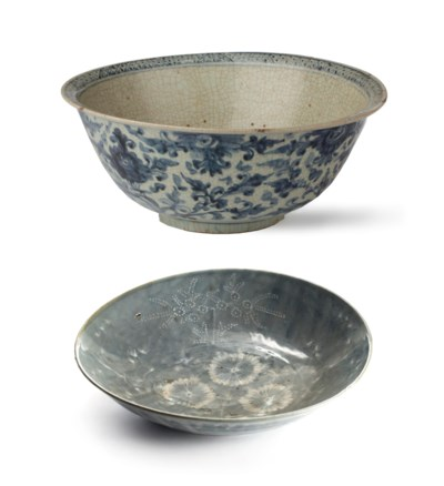 A Chinese blue-glazed Swatow d