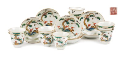 A set of ten Chinese enameled