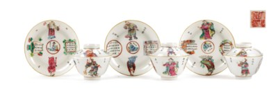 A set of three Chinese famille